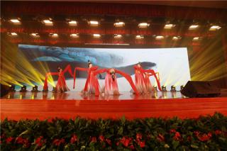 2019年全国互联网职业技能大赛暨教学改革创新大赛颁奖典礼盛大举