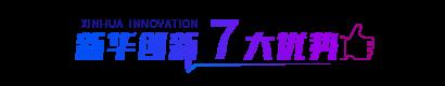 武汉亚博网导航电脑学校校园环境