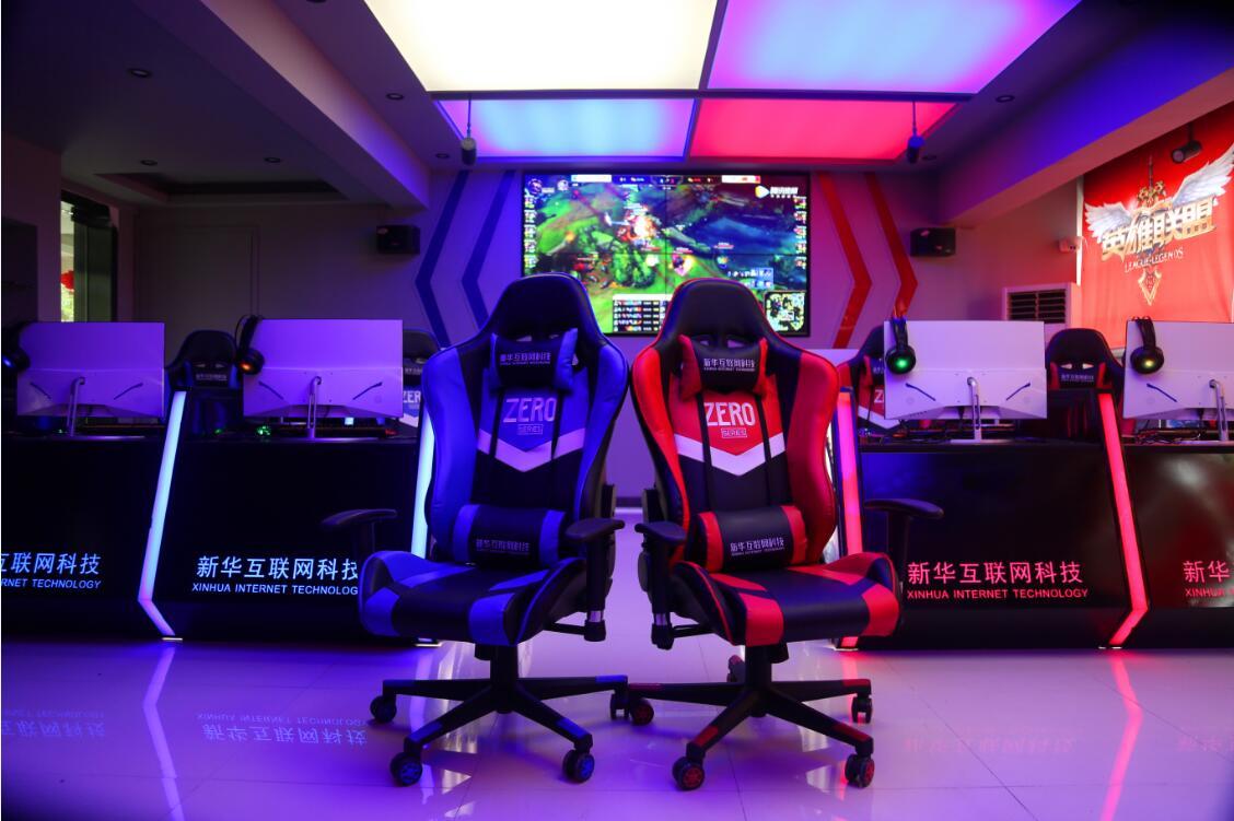 电子竞技大赛_武汉新华电脑学校