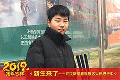 【新生故事】蔡城:三探学校获真知   努力学习不负爱