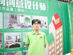 【新生故事】许宏海:兴趣催生梦想,梦想在此起航!