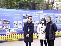 【企业进校园】湖北鲁公大宅装饰工程有限公司走进武汉新华