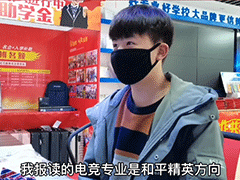 学生 :李城浪 年龄 :15岁 籍贯 :湖北恩施 专业 :电子竞技运营与游戏设计 这是武小新第一次见到李城浪,在简单的交流中,就能明显感觉到他是一个阳光活泼的大
