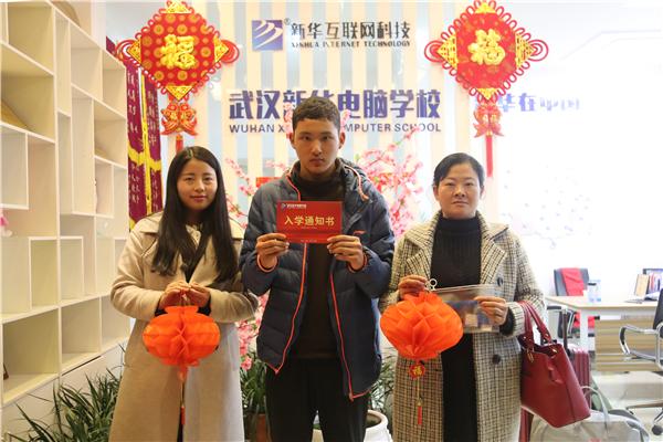武汉亚博网导航电脑学校