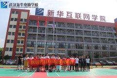 武汉新华学子参赛代表赴北京参战WVA2018全国联赛