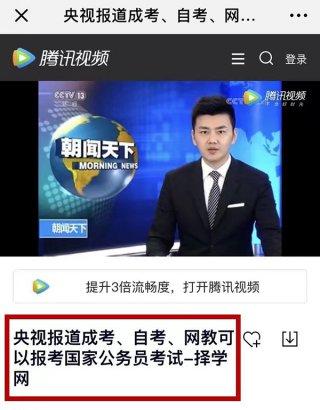 学校新闻_武汉新华电脑学校