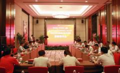 2018新时代职业教育改革与发展高峰研讨会隆重举办