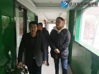武汉梦竞科技领导走访我校:校企合作促电竞人才新发展