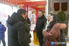 新年新规划:武汉新华春季新生报名火热进行中