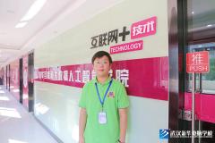 """【新生故事】李正阳:从""""新""""出发,选择适合自己的学校"""