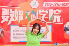 【新生故事】商婉琼:来新华学习UI设计,未来可期!
