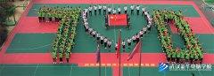 歌唱祖国:武汉新华师生献礼祖国70华诞