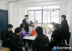 给学生的名企课堂:武汉新华学子前往一亩三分田电子商务有限公司