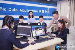 喜讯:武汉新华成为武汉市第一批企业新型学徒制培训机构