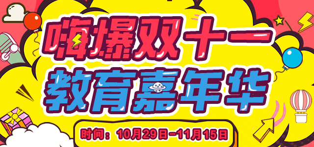 banner_副本.jpg