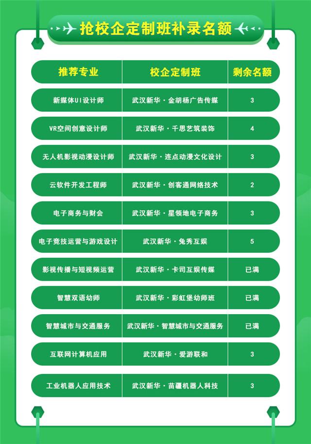 踏青游学季(1)2.jpg