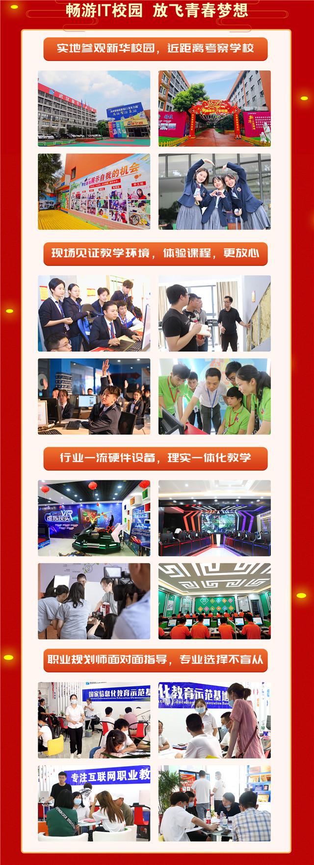 微信图片_202109280910134_副本.jpg