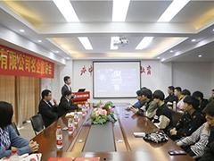 【大咖进校园】武汉新华电脑学校企业宣讲会,助力学子就业无忧!