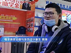 【新生故事】易涛:打工无出路,因热爱电竞,来到武汉亚博网导航重拾梦想!