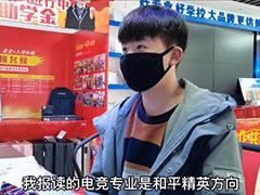 【新生故事】李城浪:来武汉新华学电子竞技,也能成为抵达梦想的另一种方法!