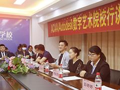 【大咖来了】ACAA教育总经理莅临武汉新华开展专题讲座
