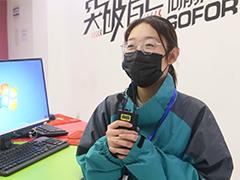【新生故事】段晓瑜:努力向前奔跑的青春更有意义!