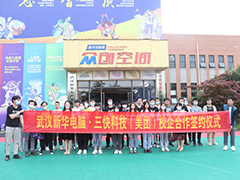 【大咖进校园】三快科技(美团)走进武汉新华电脑学校开展企业宣讲