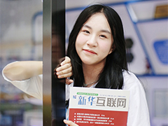 学生 :周晨熙 年龄 :14岁 籍贯 :湖北武汉 专业 :VR空间创意设计 14岁是多么美好的年纪,青春正当时,有无限的可塑性,趁青春,奋斗才最有意义! 在报读武汉