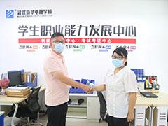 校企联合 共促发展:吉家明瑞与武汉新华达成校企合作