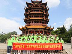 7月23日,武汉新华电脑学校开展新生暑期夏令营活动,同学们走出校园开阔眼界,在快乐中收获知识,度过了令人难忘的一天! 首先同学们来到了中国建筑科技馆,当展