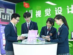 初高中生学什么技术好?学互联网开启美好未来!