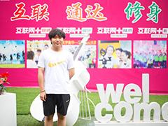 学生:夏良君 年龄:16岁 籍贯:湖北武汉 专业:电子竞技运营与游戏设计 在这个激烈的竞争时代,想要凭实力创造美好未来,须得拥有一技之长。对于没有学历加持的