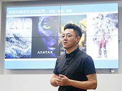【大咖来了】ACAA教育总经理来武汉亚博网导航开展设计专题讲座