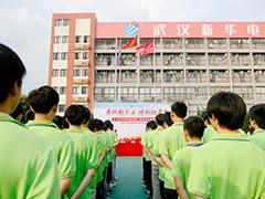 武汉亚博网导航2021新生素质拓展训练启动仪式顺利举行!